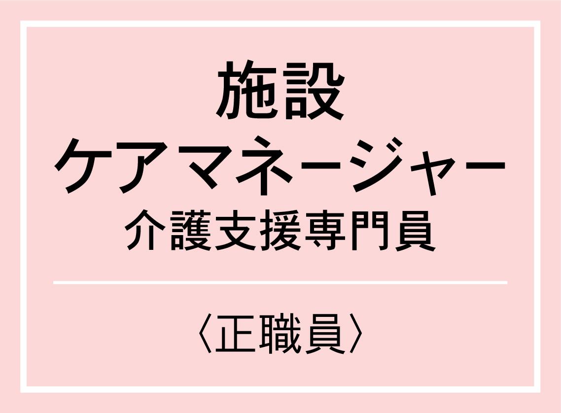 ouan_shisetukea.jpg