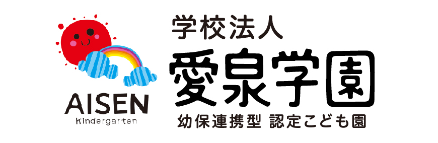 aisen_logo@3x-100.jpg