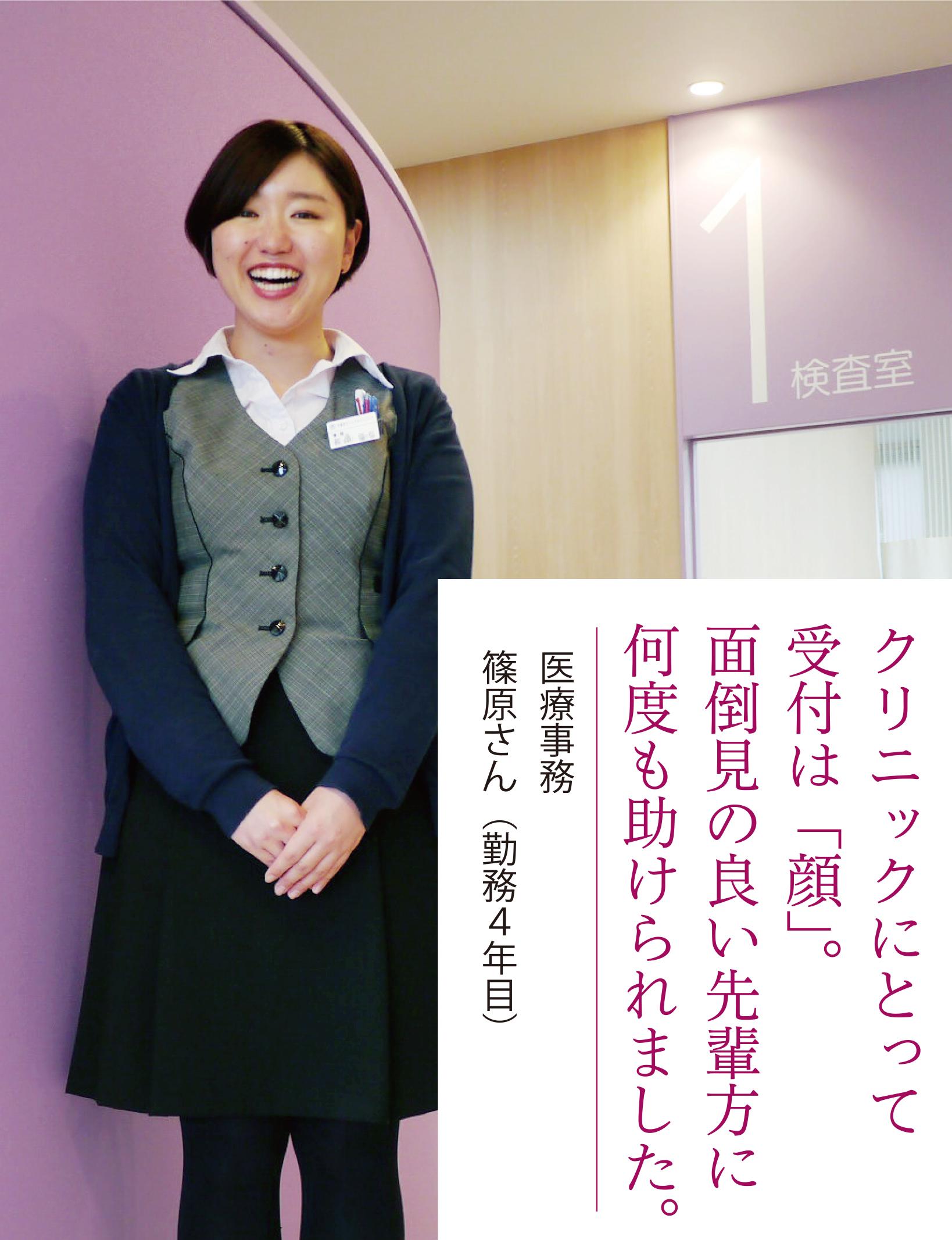 shinohara.jpg