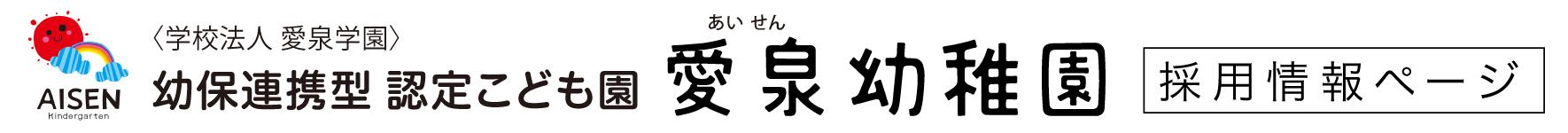 aisen_top_00.jpg