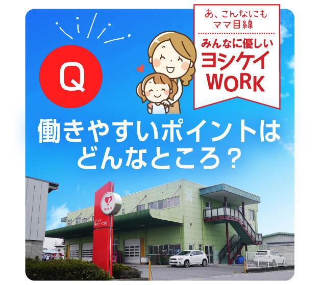 質問01.jpg
