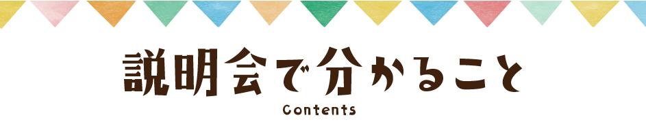 aisen_point_title のコピー 5@3x-100.jpg