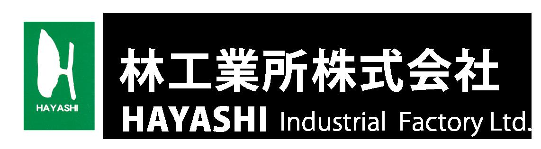 hayashi.png