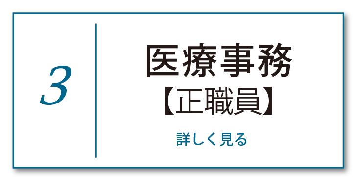 職種07 のコピー 2@3x-100.jpg