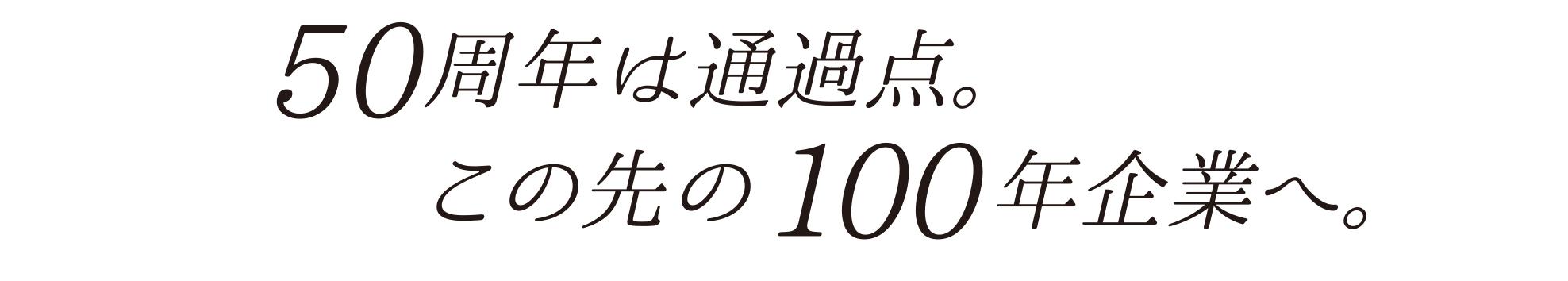 TOP-T.jpg