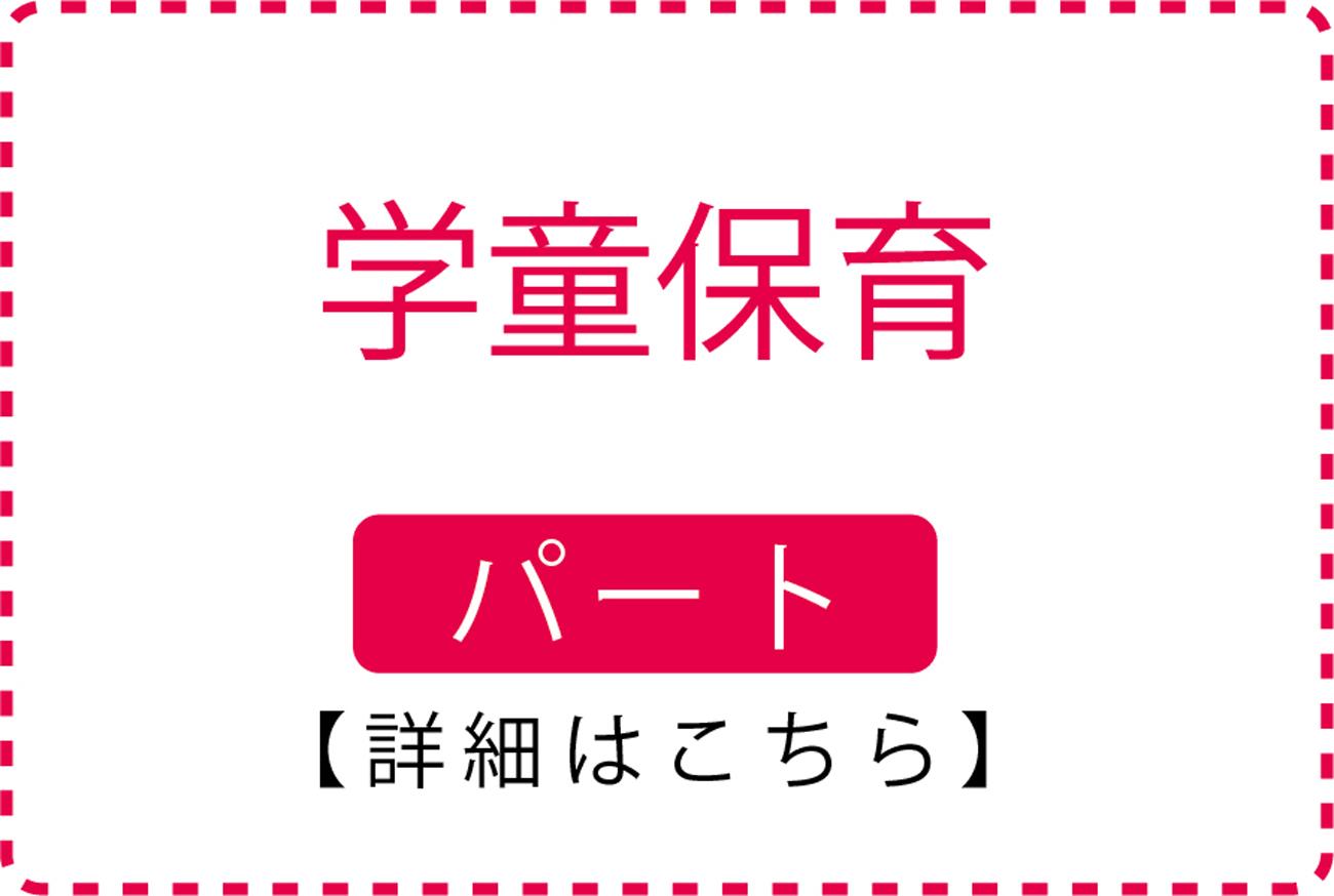 uchiki_gakudou.jpg