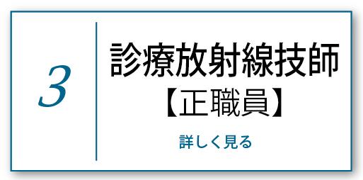 UCC_3houshasen.jpg