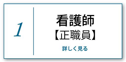 UCC_kaigoshi.jpg