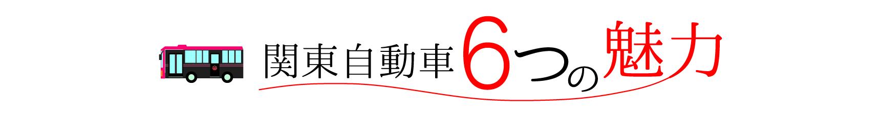 kanto_at.jpg