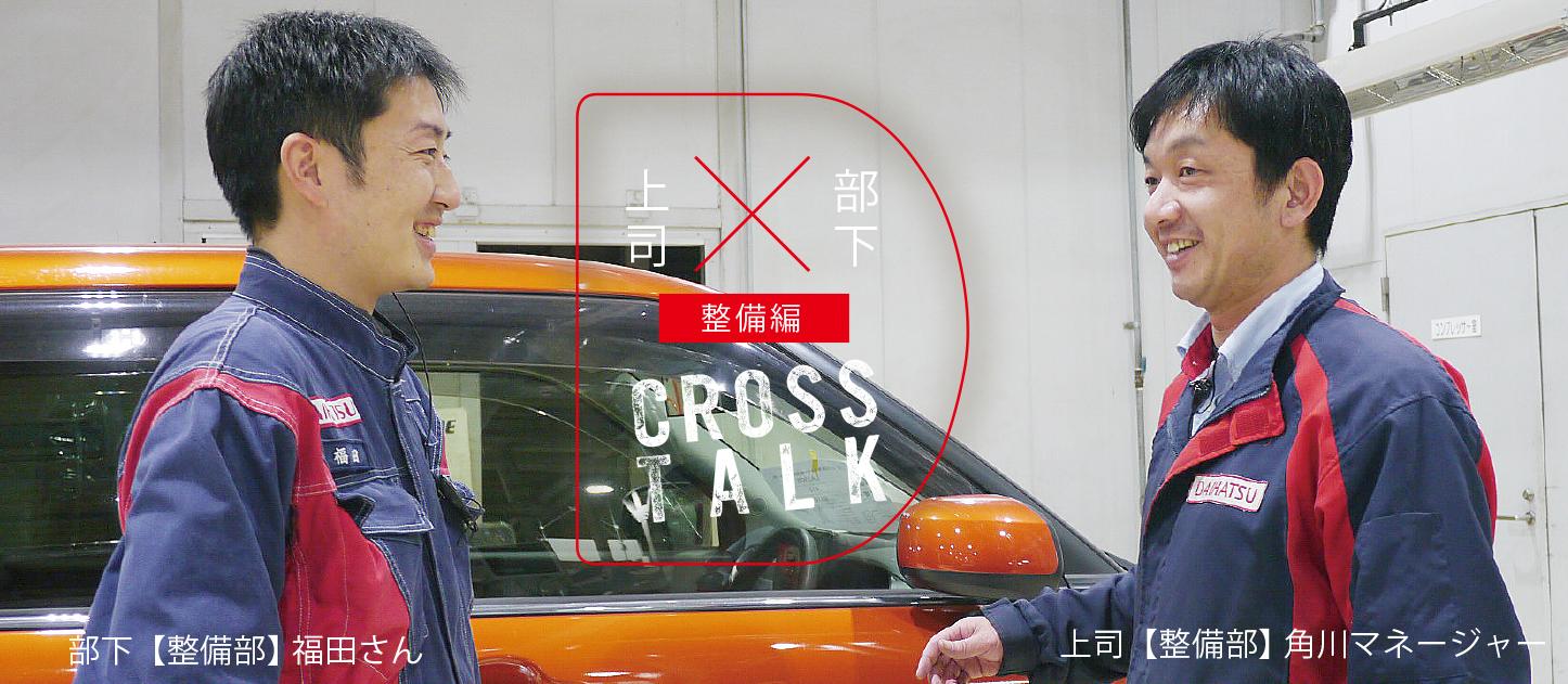 seibi-cross.jpg
