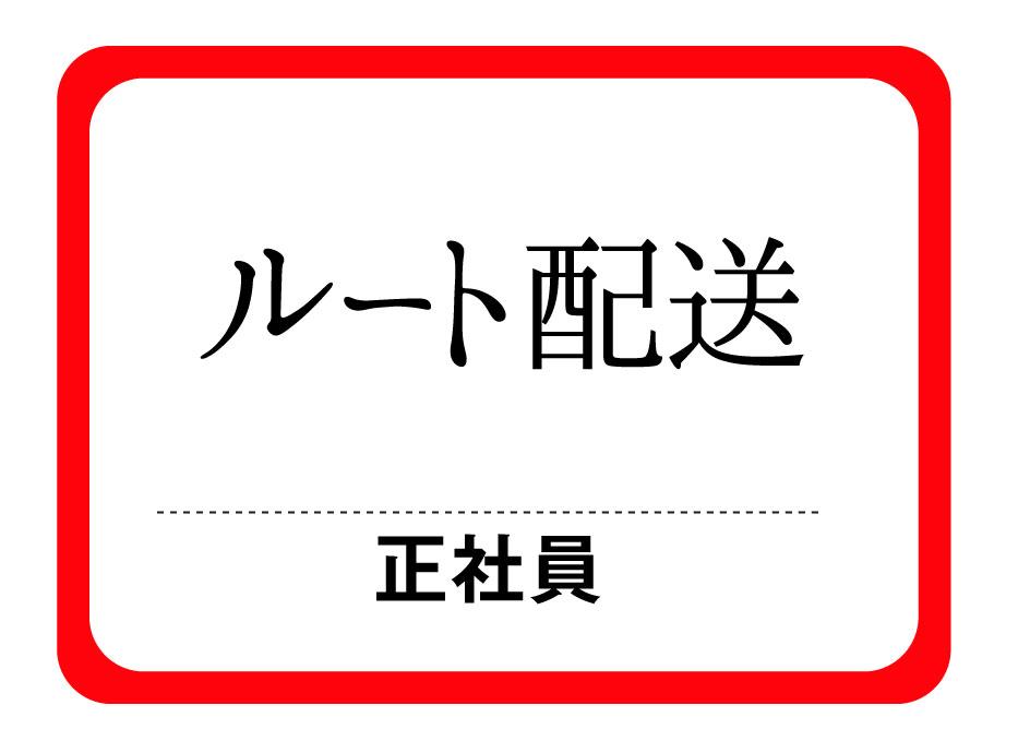meiji_haisou.jpg