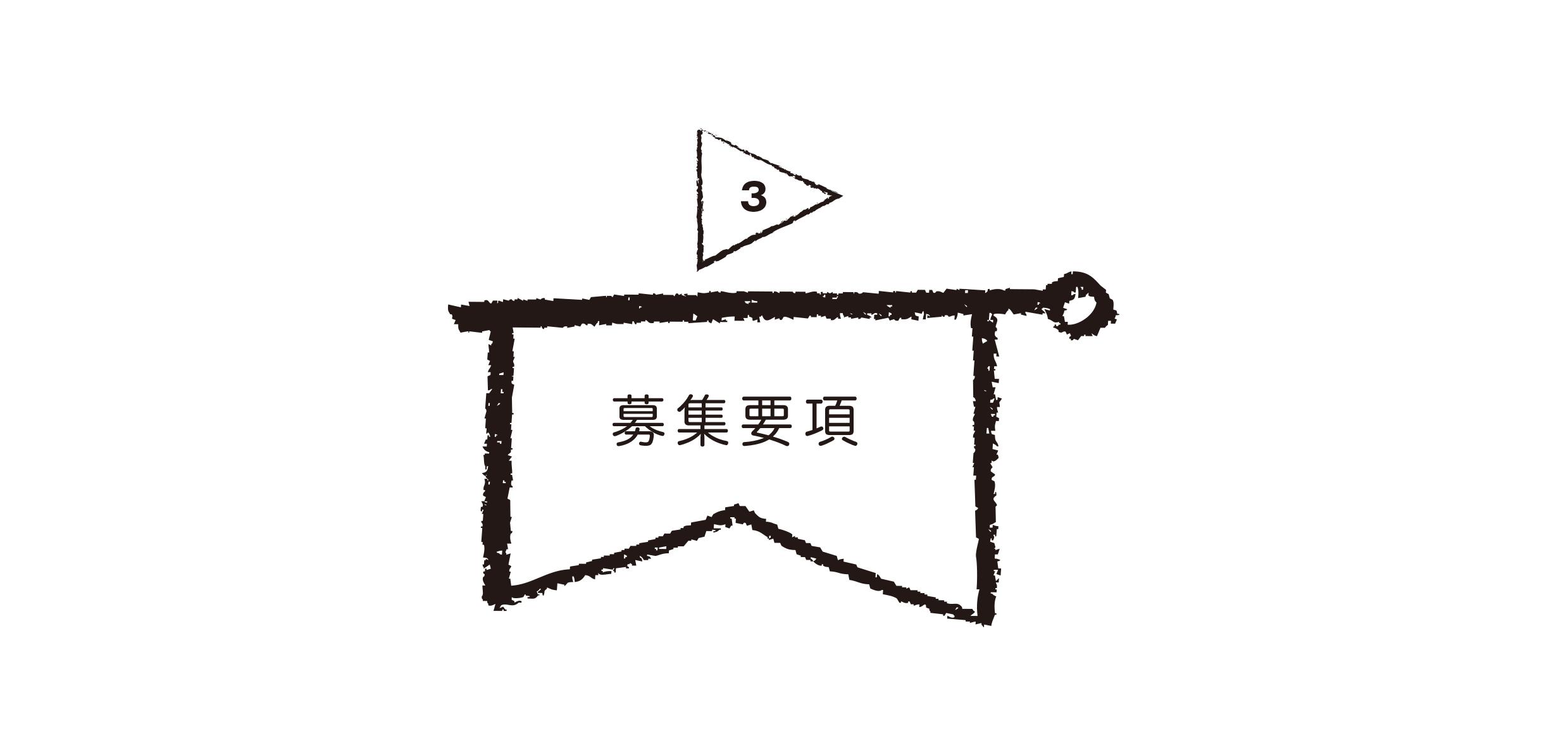 T3-1.jpg