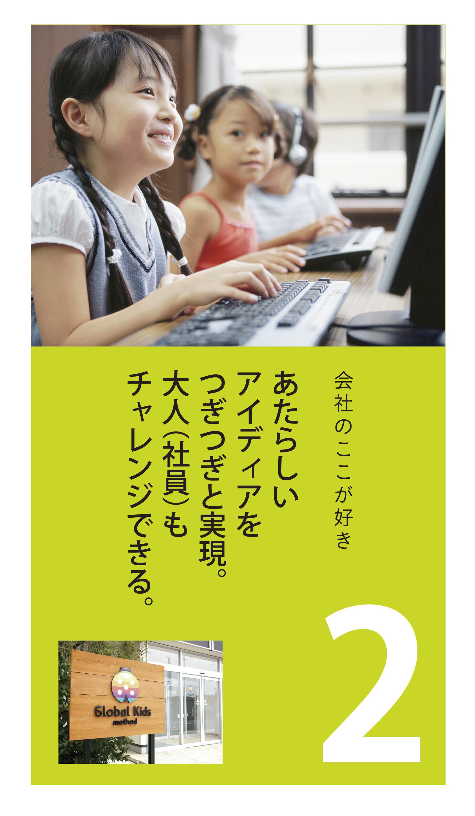 g2のコピー.jpg