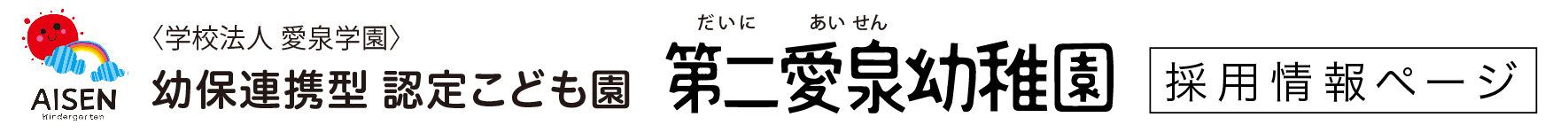 aisen_top_02@3x-100.jpg