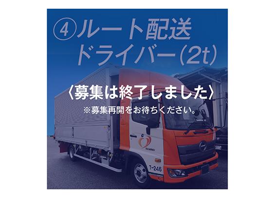 1__103x-100.jpg