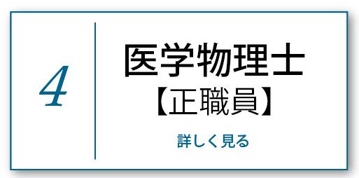 UCC_4igakubuturi.jpg