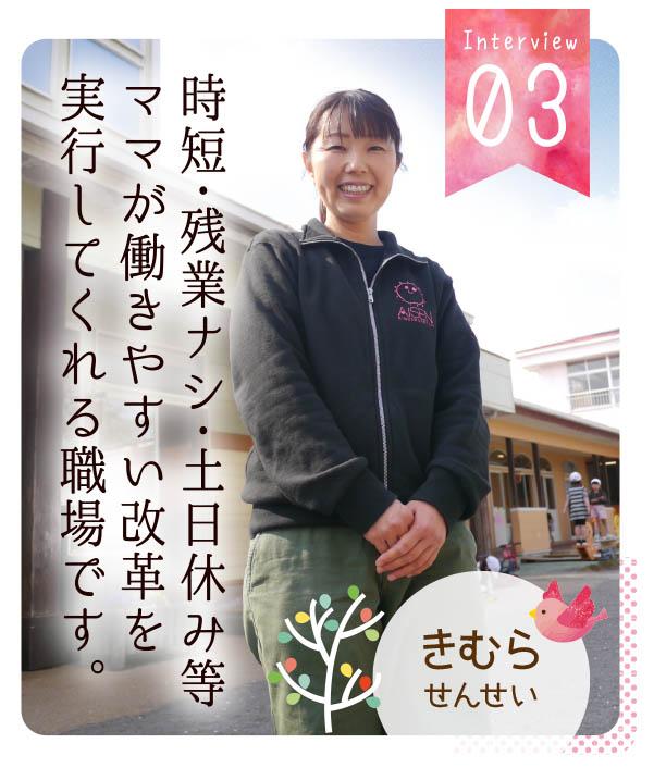 aisen_interview_03.jpg