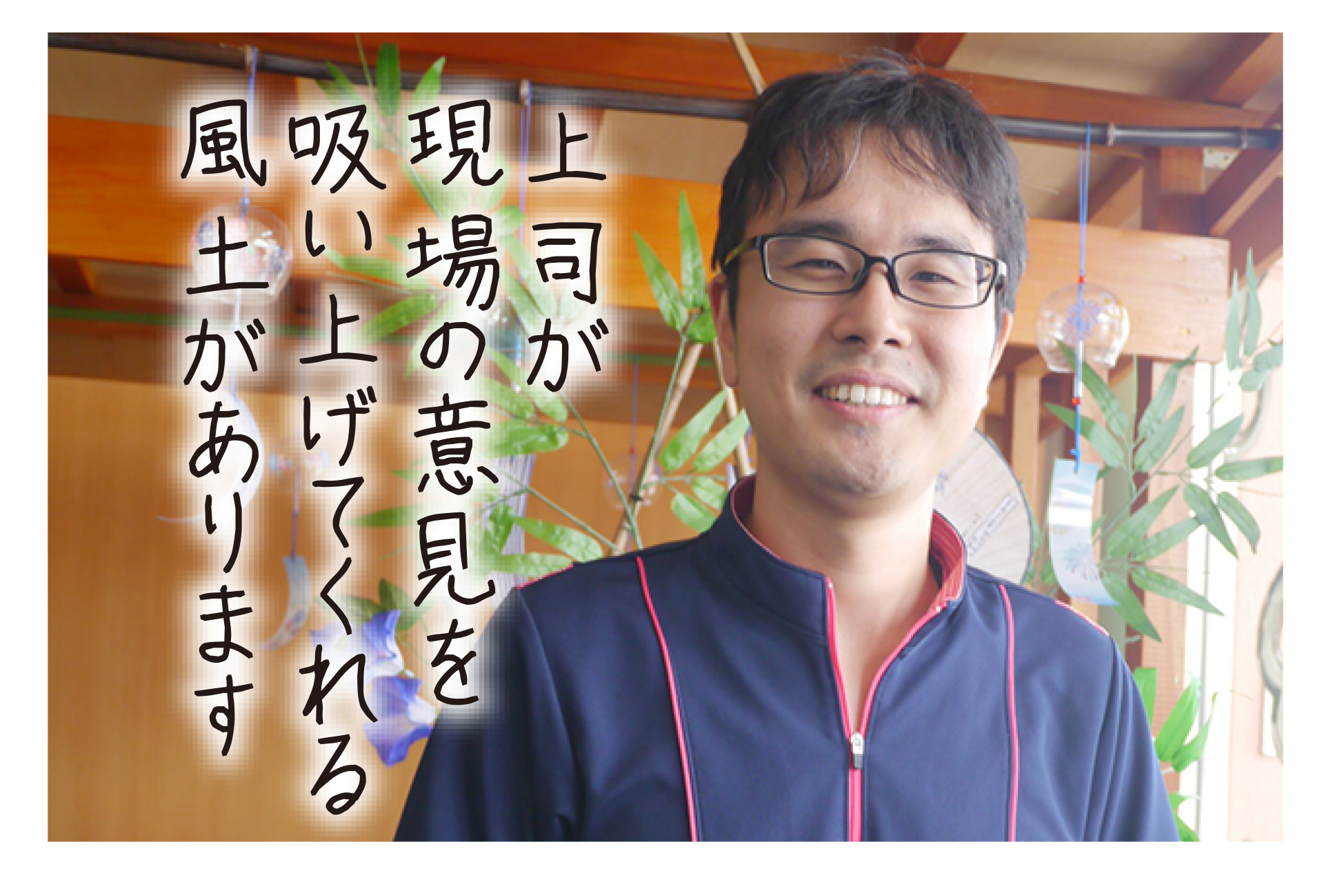 OOCHIsan.jpg