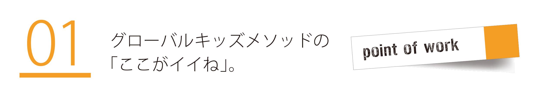 Title1.jpg