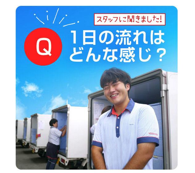 質問02.jpg