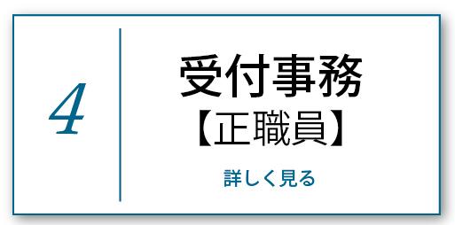 UCC_4jimu.jpg