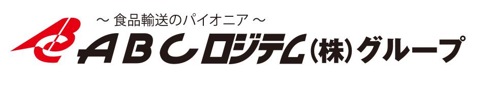 ABCロゴ.jpg
