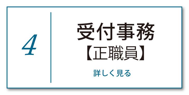 職種07 のコピー@3x-100.jpg