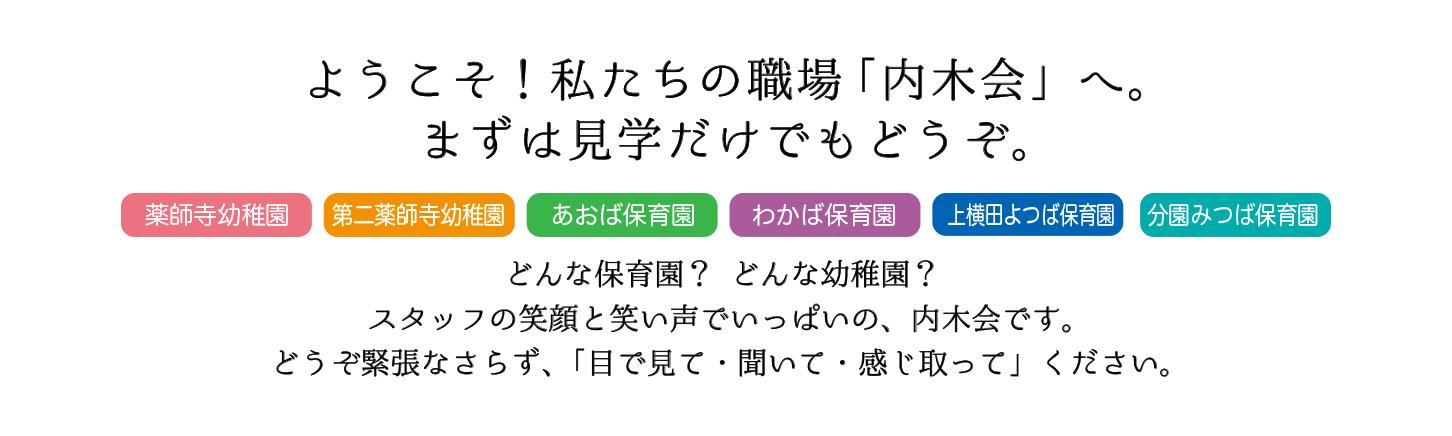 youkoso.jpg
